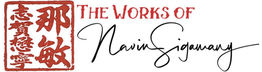 The Works of Navin Sigamany